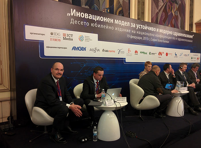 "LOMINI and GTT participated in the e-health conference<br/> ""Innovative model for sustainable and modern healthcare"""